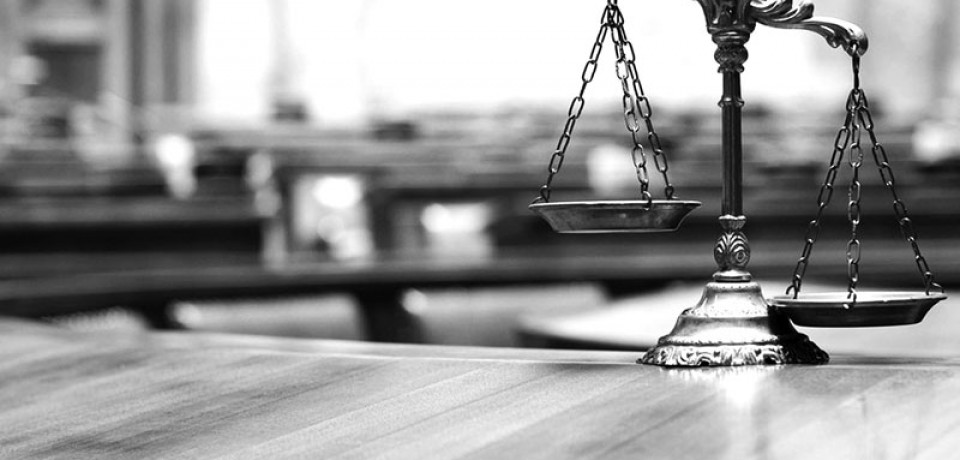 اطلاعیه آزمون قضاوت سال 1394