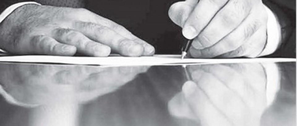 قانون اصلاح مواد (۳)، (۶) و (۲۴) قانون اجرای سیاستهای کلی اصل چهل و چهارم (۴۴) قانون اساسی