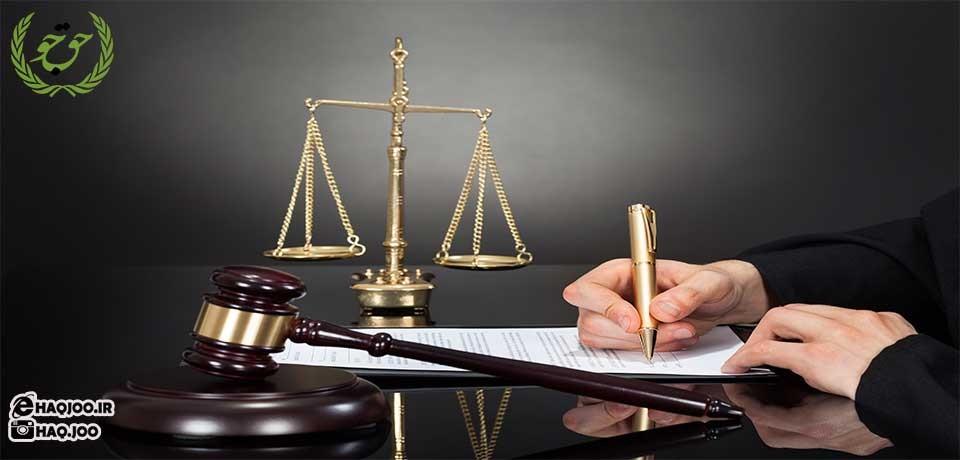مصادیق نشر اکاذیب در قوانین و مقررات