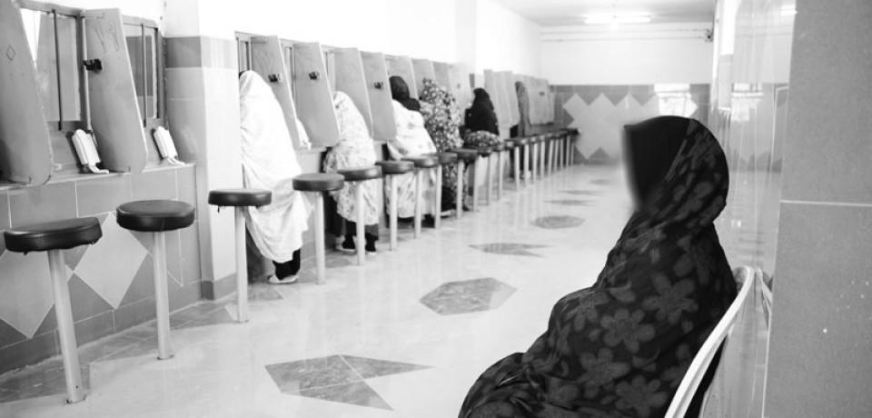 زنان سرپرست خانوار در اولویت آزادی از زندان