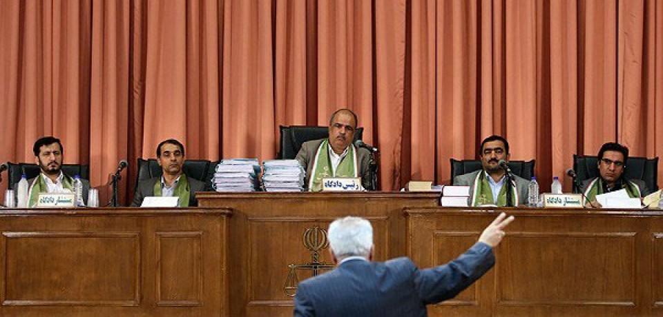 جزییات جذب قضات و نیروهای اداری قوه قضاییه