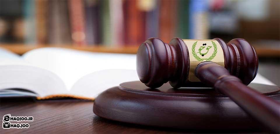 ظرفیت کانون وکلای استان مرکزی برای آزمون وکالت ۹۵