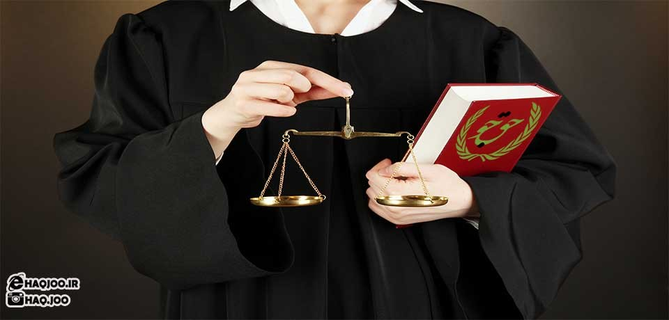اعلام نتایج تکمیل ظرفیت آزمون وکالت ۹۳ کانون وکلای دادگستری مرکز