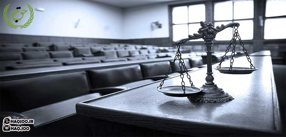 استخدام کارشناس امور حقوقی در بانک پاسارگاد