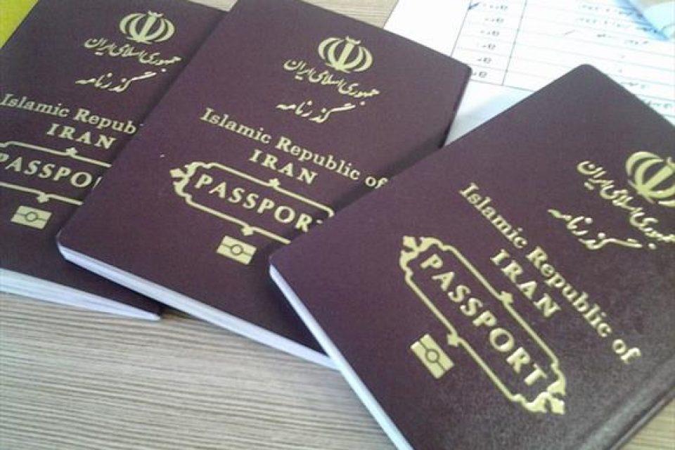 آثار حقوقی ازدواج زنان ایرانی با اتباع خارجی