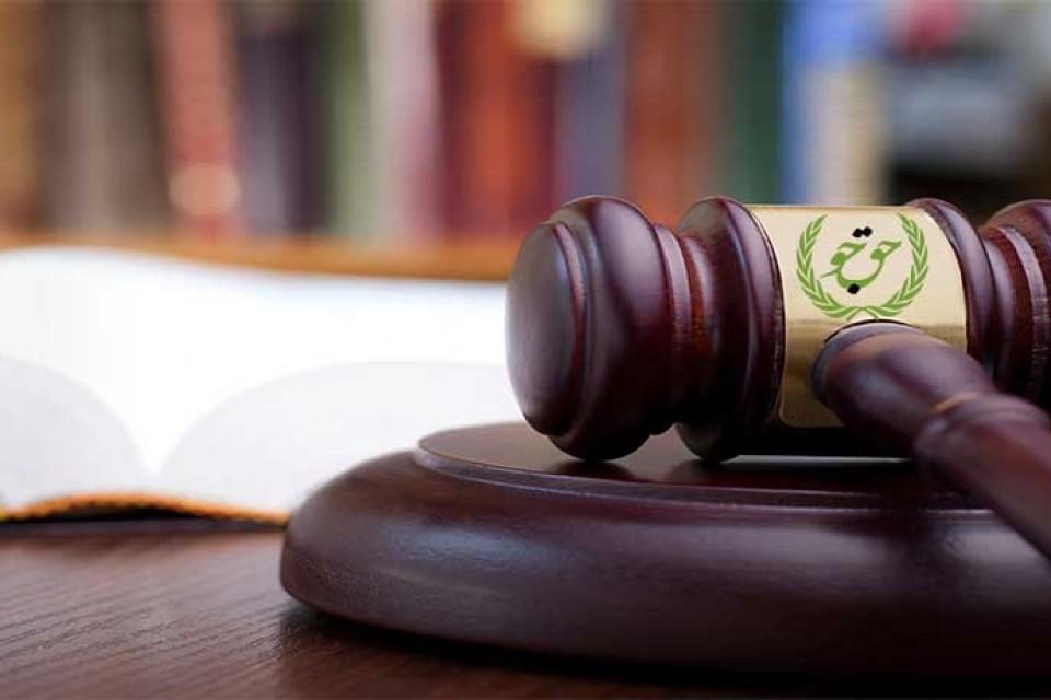 پرسش و پاسخ در مورد آزمون قضاوت