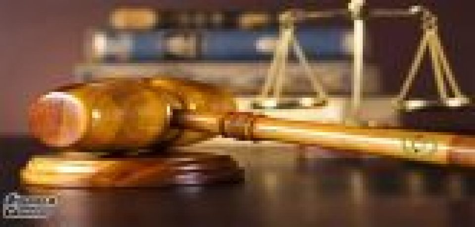 استخدام سازمان ثبت اسناد و املاک