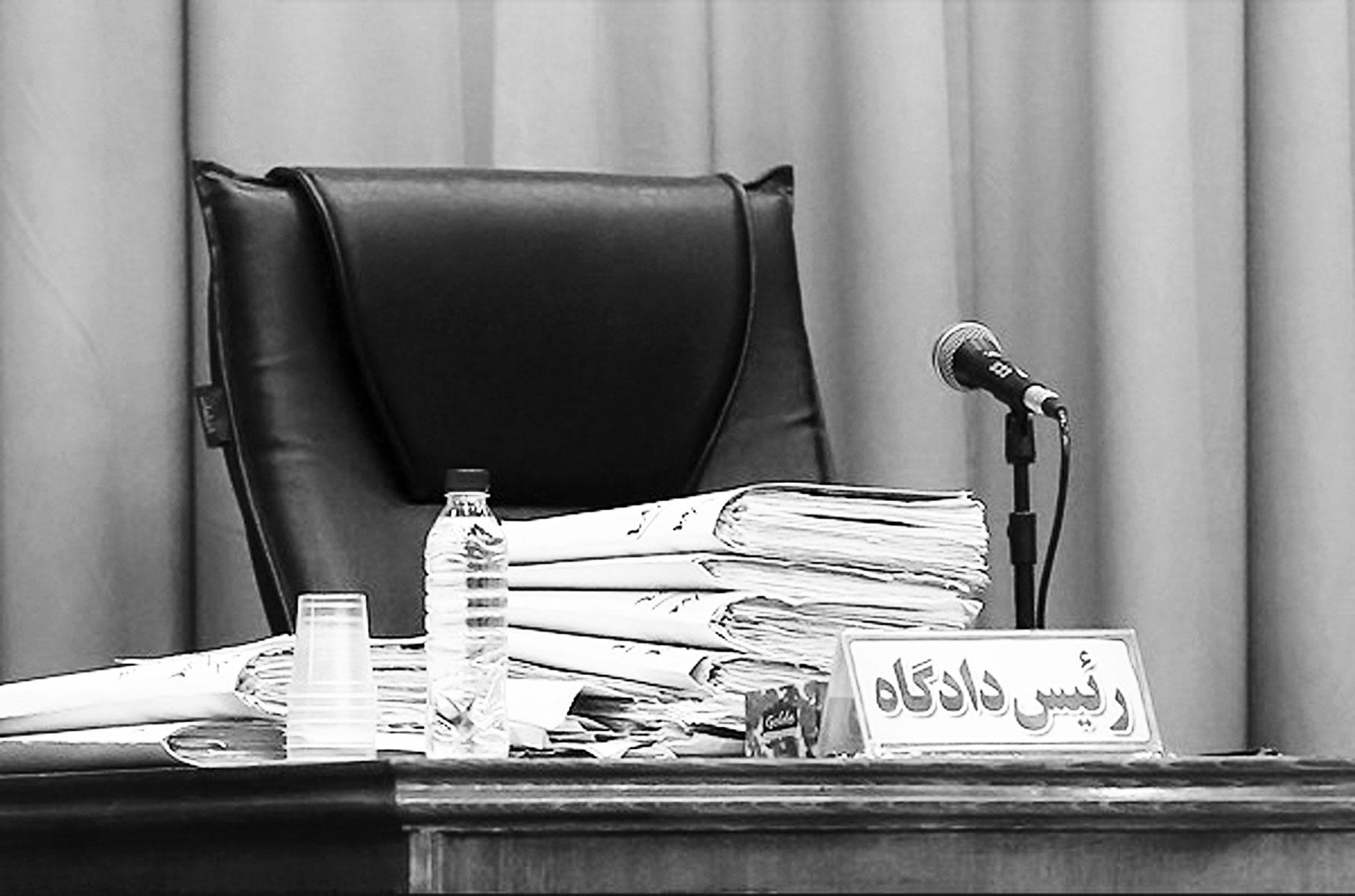 منابع آزمون قضاوت ۹۷